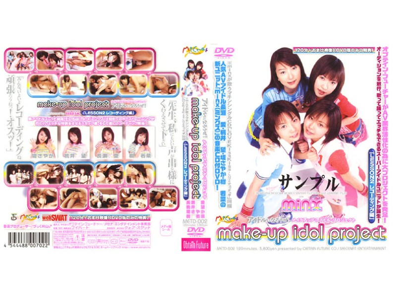 "METD-002 Let 's Make-up Project To Become Idle Minx! ""LESSON2 Hen Recording "" (Obuteinfuyu-cha-) 2002-05-25"